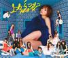 AKB48 / 上からマリコ(Type B) [CD+DVD]