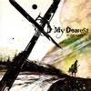 supercell / My Dearest [CD+DVD] [限定]