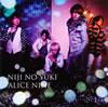 ALICE NINE / 虹の雪 [CD+DVD] [限定]