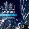 TOKYO MARATHON MUSIC presents TOKYO NIGHT RUN selected by Shunya Okino(Kyoto Jazz Massive) [CD] [アルバム] [2011/12/07発売]