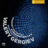 ショスタコーヴィチ:交響曲第2番・第11番 ゲルギエフ / マリインスキー劇場o.&cho.