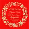 東方神起 / Winter〜Winter Rose / Duet-winter ver-〜 [CD+DVD]