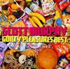 スコット・マーフィー / ギルティ・プレジャーズ ベスト [CD] [アルバム] [2011/11/16発売]