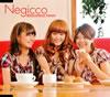 Negicco / 恋のEXPRESS TRAIN