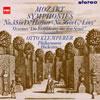 モーツァルト:交響曲第35番「ハフナー」・第36番「リンツ」 他 クレンペラー / PO
