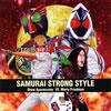 Show Ayanocozey VS Marty Friedman / SAMURAI STRONG STYLE [CD+DVD] [CD] [シングル] [2011/12/21発売]