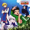 小野正利 / 「HUNTER×HUNTER」オープニングテーマ〜departure! [CD+DVD]