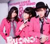 Buono! / 初恋サイダー / DEEP MIND