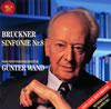 ブルックナー:交響曲第8番 ヴァント / 北ドイツ放送so.