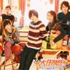 大国男児 / Love Days [CD] [シングル] [2011/12/07発売]