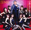 SDN48 / 口説きながら麻布十番 duet with みのもんた [CD+DVD] [CD] [シングル] [2011/12/28発売]