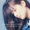 ZARD / ZARD ALBUM COLLECTION〜20th ANNIVERSARY〜 [12CD] [CD] [アルバム] [2012/01/01発売]