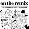 東京スカパラダイスオーケストラ / on the remix