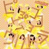 モーニング娘。 / ピョコピョコ ウルトラ [CD+DVD] [限定]