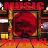 ダウト / MUSIC NIPPON