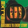 エクストリーム / スリー・サイズ・トゥ・エヴリ・ストーリー [SHM-CD]
