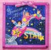 山根万理奈 / STAR e.p.