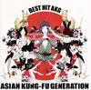 アジアン・カンフー・ジェネレーション / BEST HIT AKG