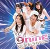 9nine / 少女トラベラー [CD+DVD] [限定]