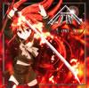 ALTIMA / ONE [CD+DVD] [限定]