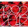アンダーワールド / 1992-2012 ジ・アンソロジー