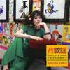 渚ようこ / ゴールデン歌謡 第1集 さすらいのギター [CD] [アルバム] [2012/01/11発売]