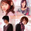 GARNET CROW / GOODBYE LONELY〜Bside collection〜