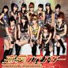 モーニング娘。 / 恋愛ハンター [CD+DVD] [限定]