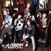 大国男児 / Jumping [CD] [シングル] [2012/03/28発売]