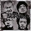 コブラ / 東京ボイコット [CD] [アルバム] [2012/03/03発売]