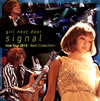 girl next door / signal [CD+DVD]