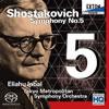 ショスタコーヴィチ:交響曲第5番 インバル / 東京都so.