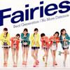 Fairies / Beat Generation / No More Distance [CD+DVD]
