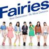 Fairies / Beat Generation / No More Distance
