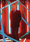 ポール・ウェラー / ソニック・キックス-デラックス・エディション [デジパック仕様] [CD+DVD] [SHM-CD] [限定]