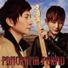 ポルノグラフィティ / PANORAMA PORNO [CD+DVD] [限定]