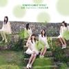 東京女子流 / 追憶-Single Version- / 大切な言葉 [CD+DVD] [限定]