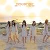 東京女子流 / 追憶-Single Version- / 大切な言葉 [CD+DVD]