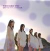 東京女子流 / 追憶-Single Version- / 大切な言葉