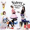 Sweety / UNLUCKY GIRL!! [CD+DVD] [限定]