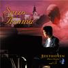ベートーヴェン:ピアノ・ソナタ第5集 東誠三(P) [CD] [アルバム] [2012/04/20発売]