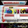 "SUPER BELL""Z / MOTOR MAN 2012 [CD] [アルバム] [2012/05/23発売]"