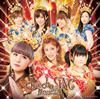 Berryz工房 / cha cha SING [CD+DVD] [限定][廃盤]