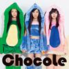 ChocoLe / くちぶえピューピュー