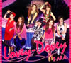 T-ARA / Lovey-Dovey(Japanese ver.) [�楸�㥱�åȻ���] [CD+DVD] [����]