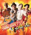 T-Pistonz+KMC(ケムシ) / 情熱で胸アツ! [限定][廃盤]