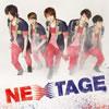 SHU-I / NEXTAGE
