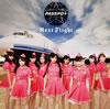 ぱすぽ☆ / Next Flight(エコノミークラス盤)