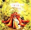 一青窈 / 一青十色 [CD] [アルバム] [2012/06/27発売]