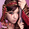 YGA / 狩り女 夏子(Bパターン) [CD] [シングル] [2012/08/14発売]